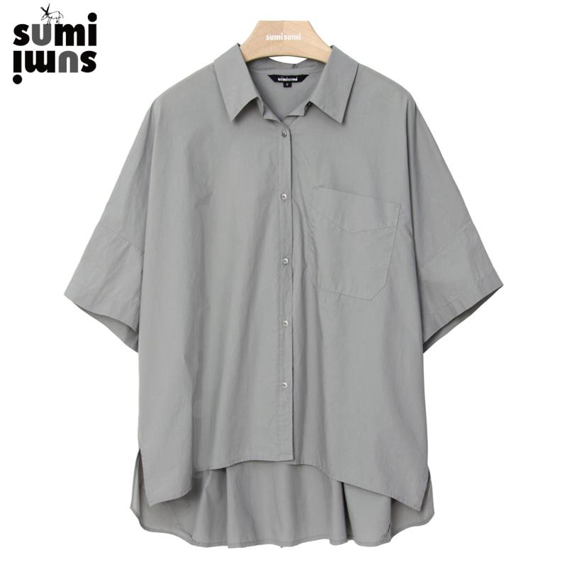 고밀도면셔츠 SUKMBL01